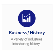 Business / History